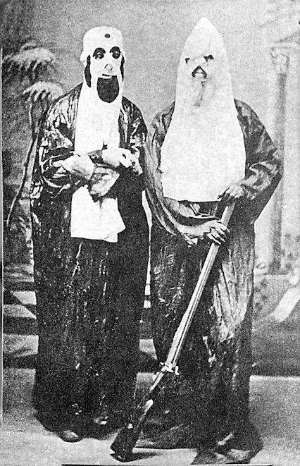 KKK 1870