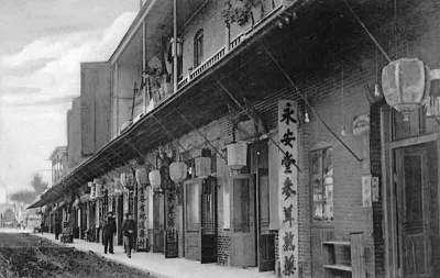 Chinatown 1870